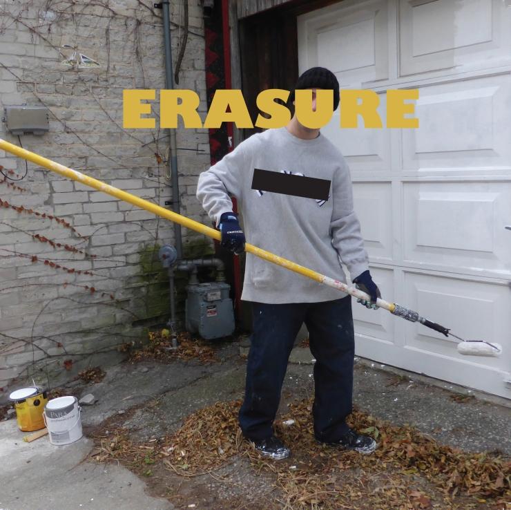 ERASUREcover